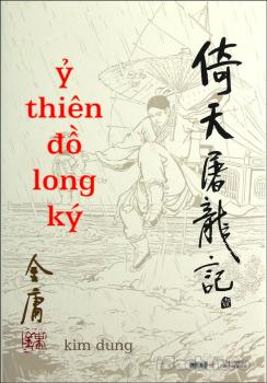 y-thien-do-long-ky