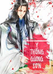 y-thong-giang-son